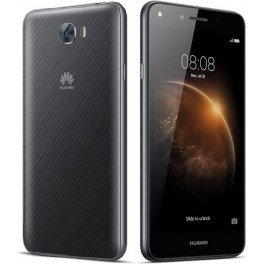Huawei y5 ii compact coque et housse personnalis e for Housse huawei y5 ii
