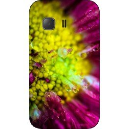Silicone personnalisée Samsung Galaxy Young 2 G130