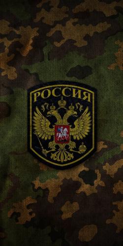 Coque Armée Russe