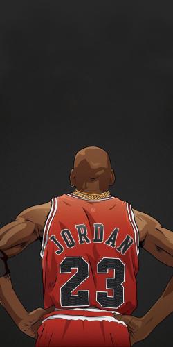 Coque Michael Jordan 23