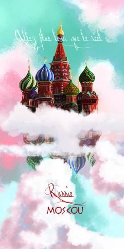 Coque Moscou Russie