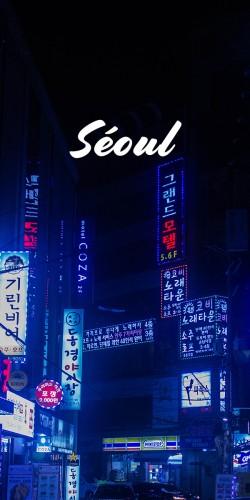 Coque Séoul