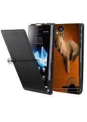 Housse personnalisée Sony Xperia Arc X12