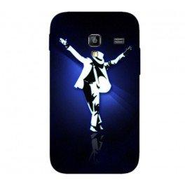 Silicone personnalisée Samsung Galaxy Mini 2