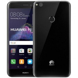 coque huawei p8 lite 2017 personalisable